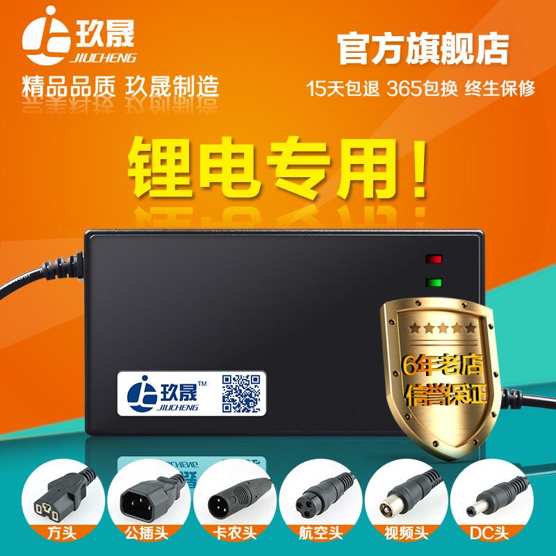 48v锂电池充电器智能