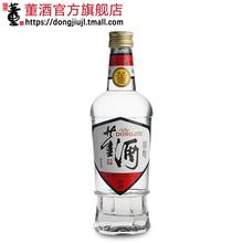 酒厂自营董酒密藏54度430ml董香型贵州白酒纯粮固态酿造百草入曲