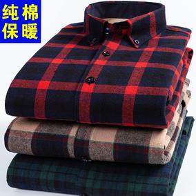 冬季纯棉保暖衬衫男加绒加厚青年学生全棉长袖格子大码衬衣潮