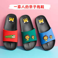 Children's Slippers Summer Men's and Women's Slippers Large, Medium, Children, Boys, Girls, Kids, Slippers, Family, Family, Home Shoes