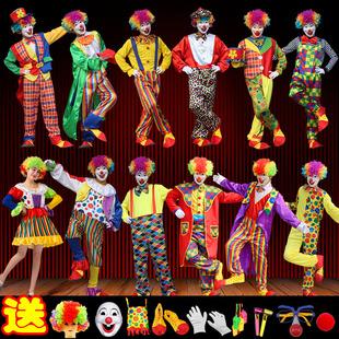 小丑服装 化装 扮男女款 成人小丑衣服套装 舞会表演服饰魔术演出服装