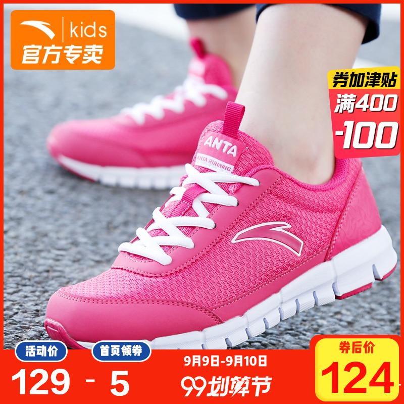 安踏女童鞋中大女童运动鞋跑步鞋2019秋季新款跑鞋儿童网面休闲鞋