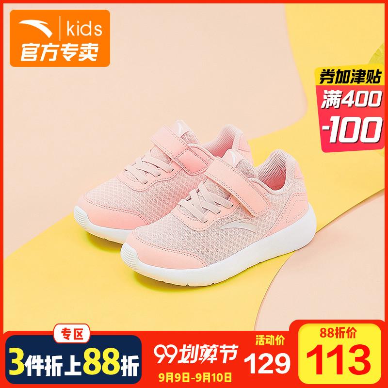 安踏童鞋女童运动鞋2019秋季新款儿童运动鞋小童休闲鞋女孩跑步鞋