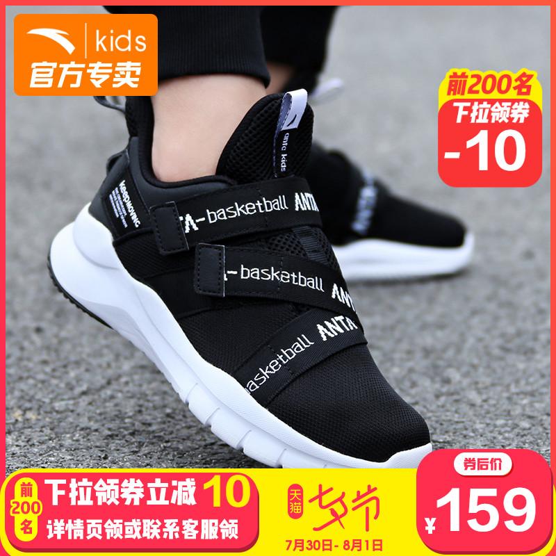 安踏童鞋儿童篮球鞋男童运动鞋2019夏季新款中大童球鞋一脚蹬鞋子