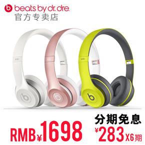 6期免息 Beats Solo2 Wireless无线蓝牙运动耳麦 头戴式耳机