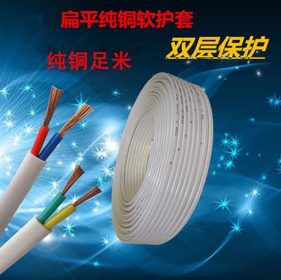 纯铜电源线2芯软线 双股护套电线 2* x0.3/0.5/1.5/2.5/4平方国标