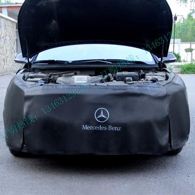 汽车维修保养三件套叶子板护垫 翼子板护布水洗皮三件套 特价包邮