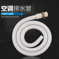 Thickened long air conditioning hose hose outboard water drop water drain water semi-automatic inlet pipe universal