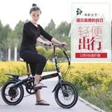 飞鸽铁锚折叠自行车14/16/20寸变速减震男女式超轻便成人学生单车