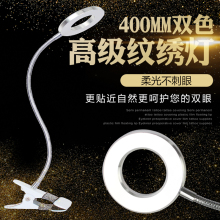 Embroidery Tools Complete Portable Beauty Lamp with Small Table Lamp, Eye Protection, Cold Light Shadowless Lamp, Nail Beauty Eyelash Lamp