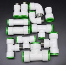 免热熔ppr水管快速接头pvc pe管件万能快接4分自来水配件多功能接