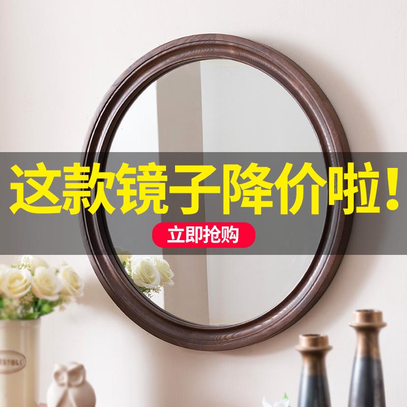 美式卫浴镜
