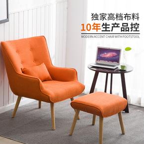 北欧美式客厅卧室老虎椅时尚布艺阳台休闲单人椅带脚凳宾馆沙发椅