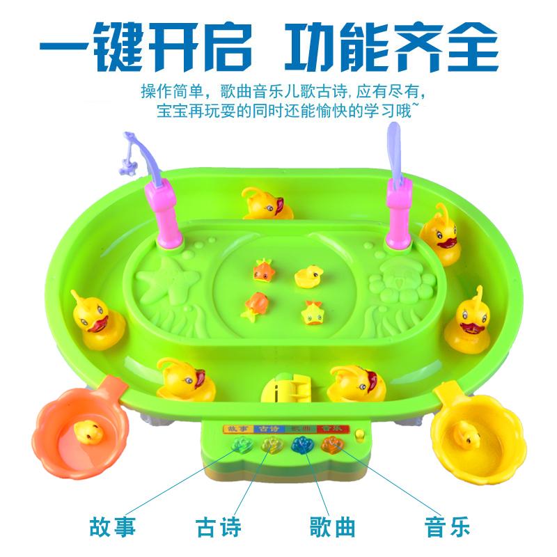 儿童多功能益智钓鱼玩具水上乐园电动钓鱼玩具小黄鸭钓鱼玩具
