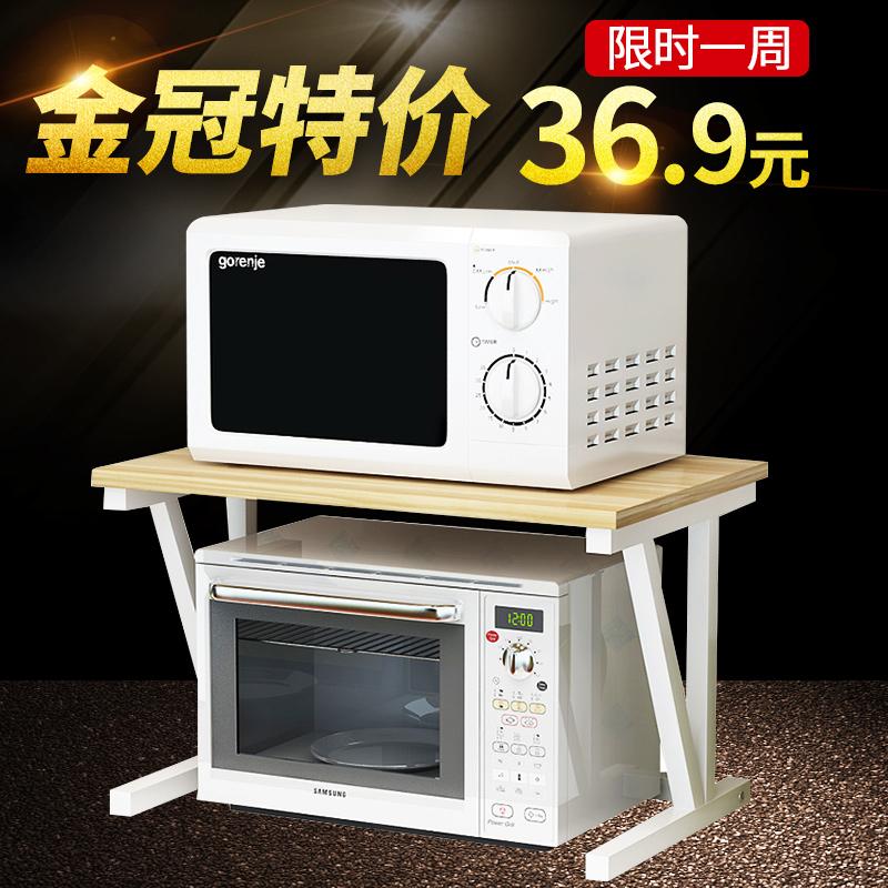 厨房微波炉置物架双层收纳