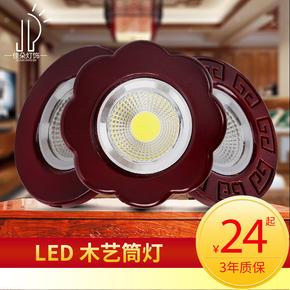 圆形中式筒灯cob射灯led天花灯7W牛眼灯嵌入式吊顶灯实木客厅灯