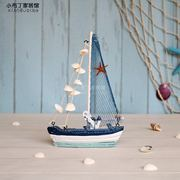 Mediterranean sailboat model ornaments old craft boat blue white shell boat home living room dining room decoration ornaments