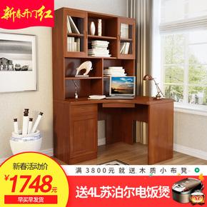 书桌书架组合家用书柜一体电脑写台式桌多功能学生实木带转角拐角