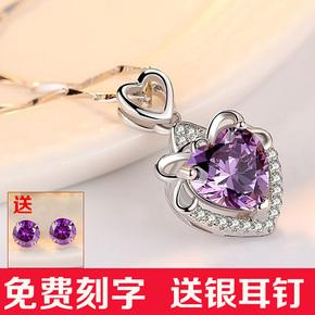 纯银紫水晶项链女韩版锁骨链女吊坠日韩国饰品学生送女友礼物简约