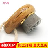 超柔软纳米竹炭纤维毛楠竹柄洗脸刷逗号按摩凸点竹子柄洗脸刷