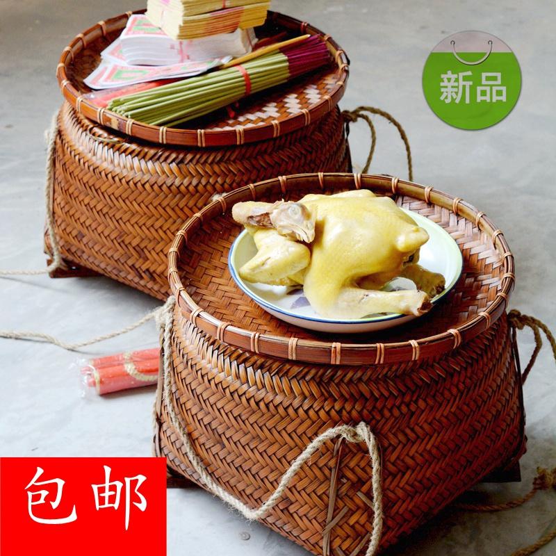竹编收纳筐带盖子家用竹筐结婚用竹匾担竹编制品拜神竹编筐有盖