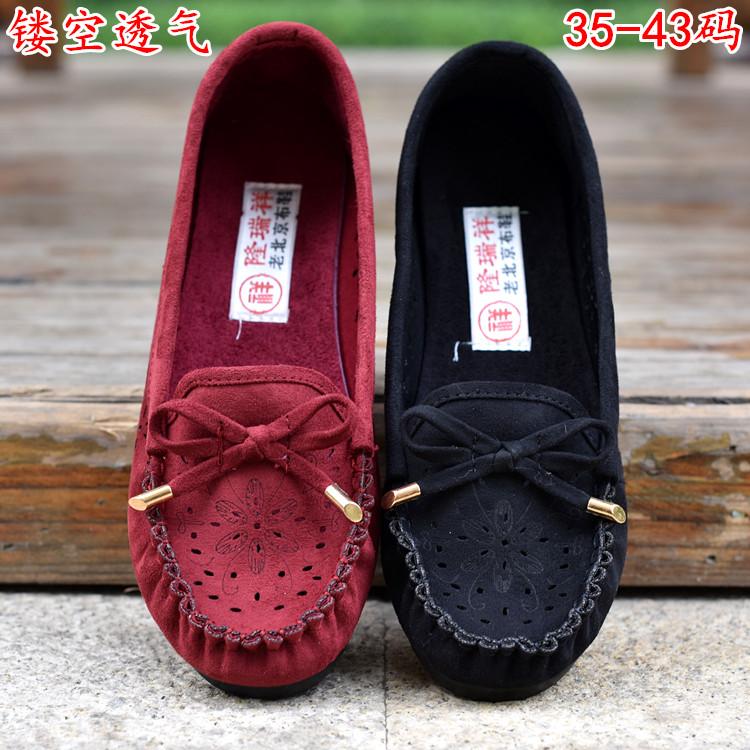 Женская обувь Артикул 45634212293