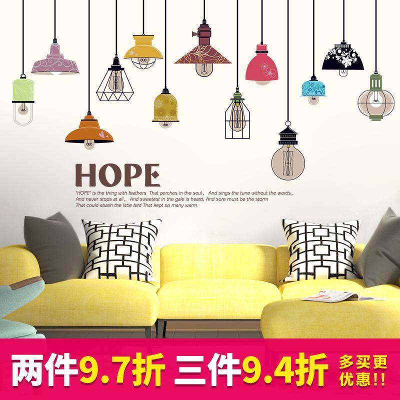 墙贴画客厅墙壁温馨创意个性