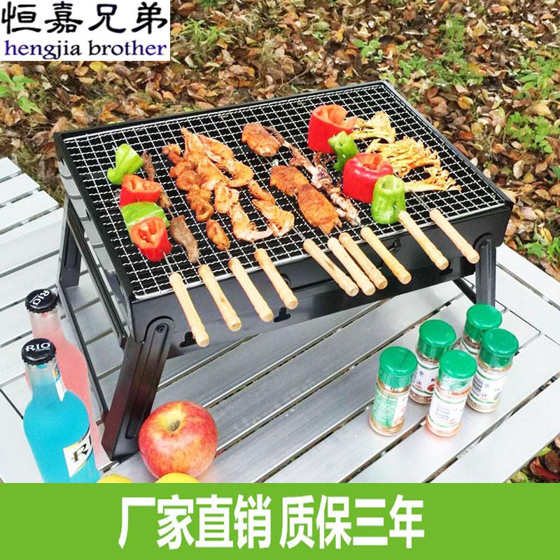 烧烤架家用木炭户外烧烤炉便携加厚烤肉炉折叠烧烤工具3-5人全套