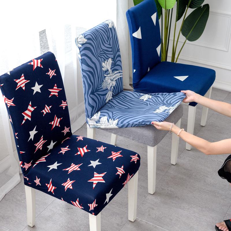 家用简约椅垫套装餐椅套欧式通用凳子套弹力酒店餐桌椅子套罩布艺