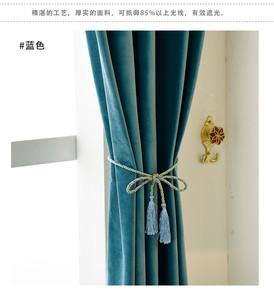 遮光纯色简约现代高档灰色丝绒窗帘布料荷兰绒酒店客厅卧室工业风