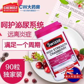 Swisse蔓越莓精华胶囊90粒 蔓越梅女性卵巢保养 澳洲保健曼越梅CW