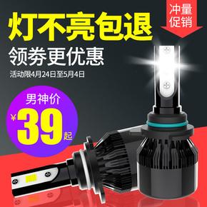 汽车led大灯灯泡超亮改装前大灯强光h1h4h7近光灯远光灯一体激光