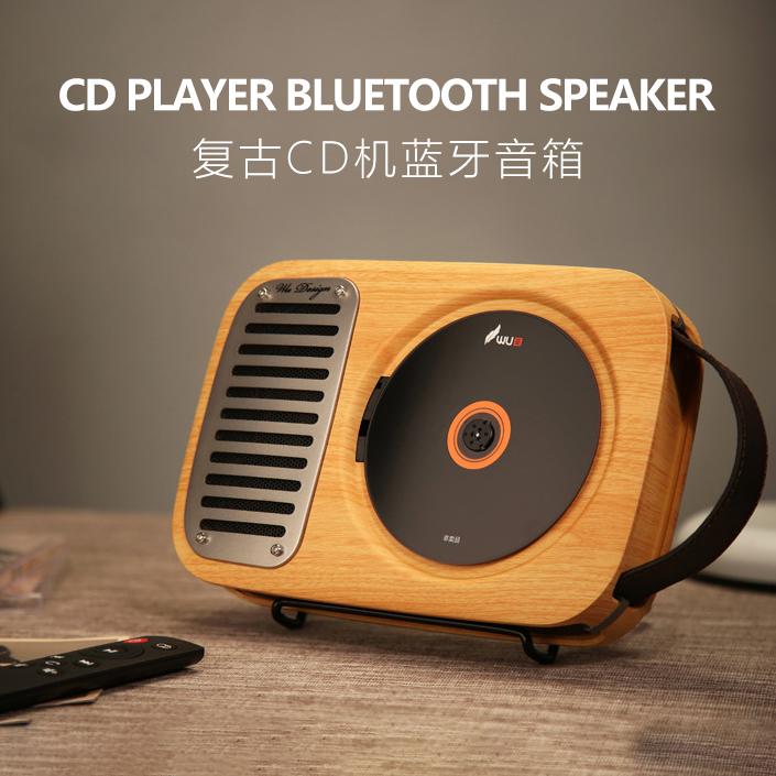 壁挂式cd蓝牙播放器