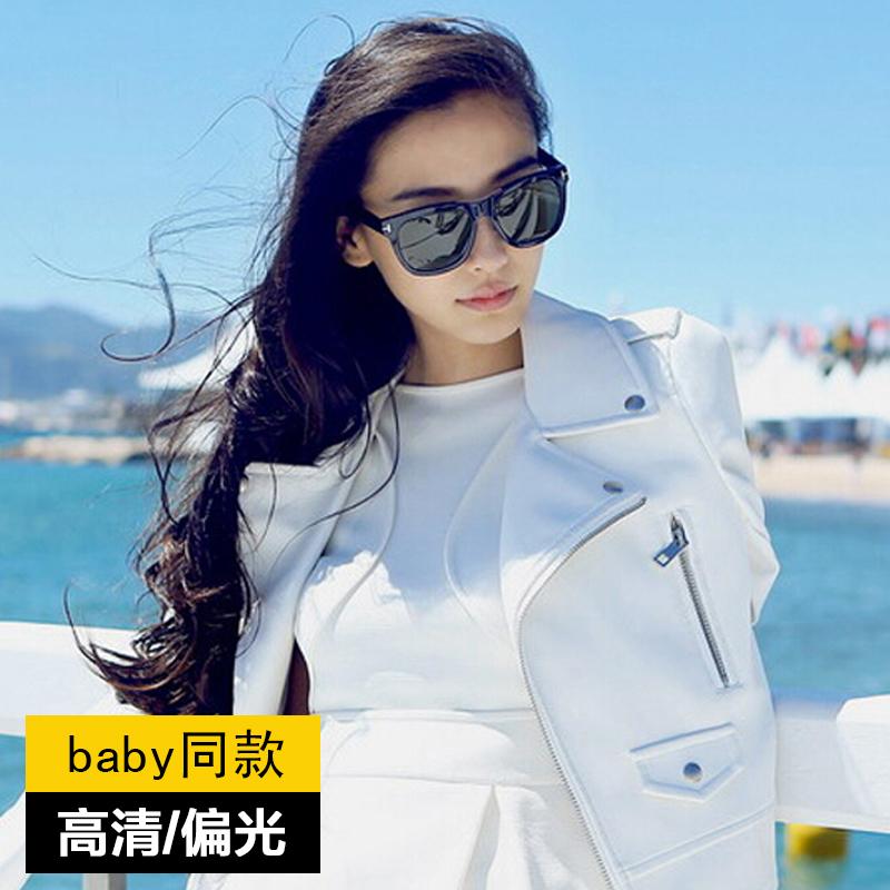 tf211太阳眼镜墨镜