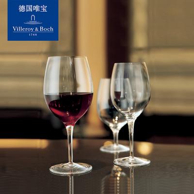 villeroyboch德国唯宝爱纯创意欧式红酒杯高脚杯水晶玻璃2只装