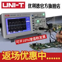 Uni-Digital Oscilloscope 100m utd2102cex Dual Channel Oscilloscope Digital UTD2052CL 50M
