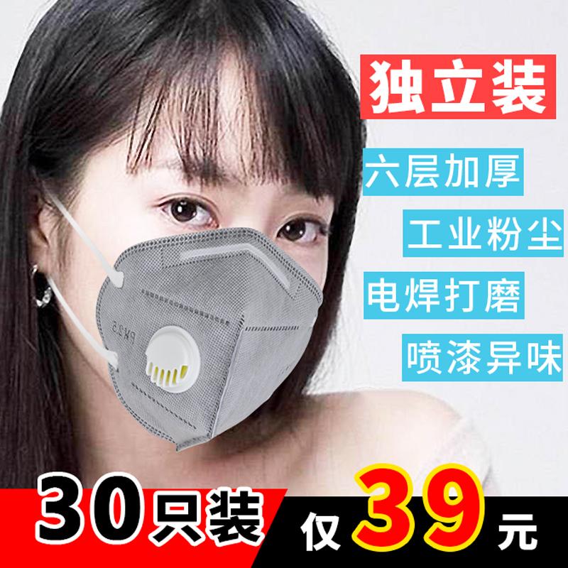 Сварочные маски Артикул 573438074862