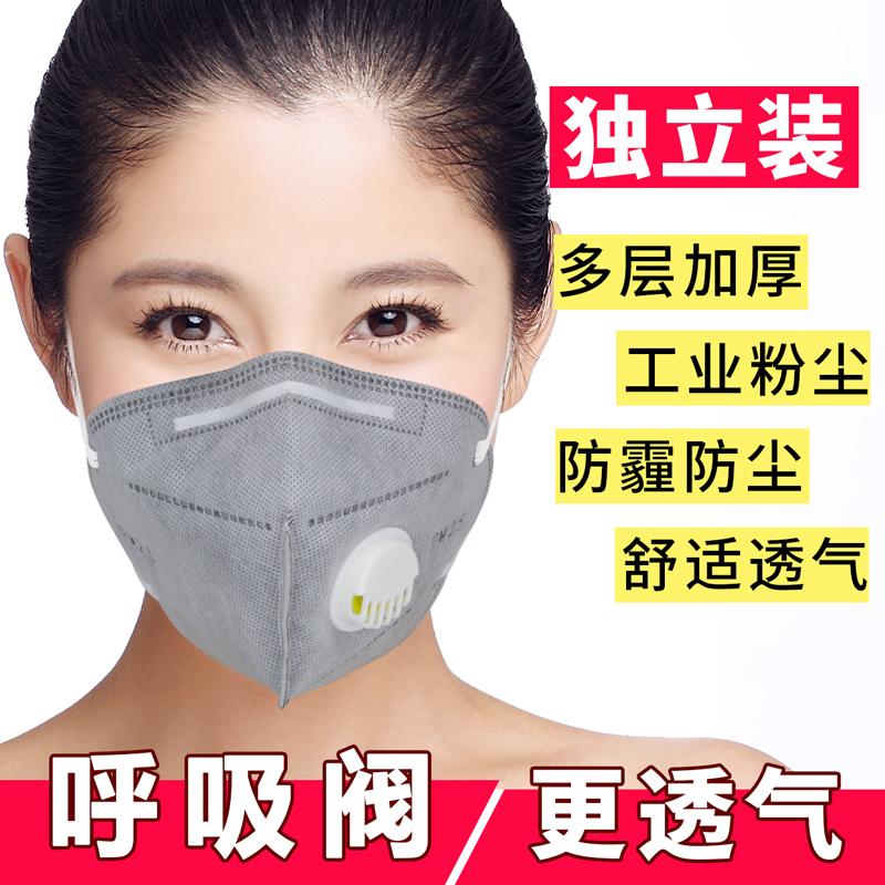 Сварочные маски Артикул 594808183568