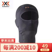 滑雪之家冬季滑雪面罩自行车山地车户外骑行防风防寒面罩护脸面罩