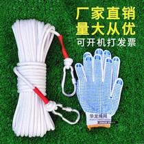安全绳尼龙绳逃生绳救援绳防护绳帐篷绳登山绳绳子捆绑绳测量绳子