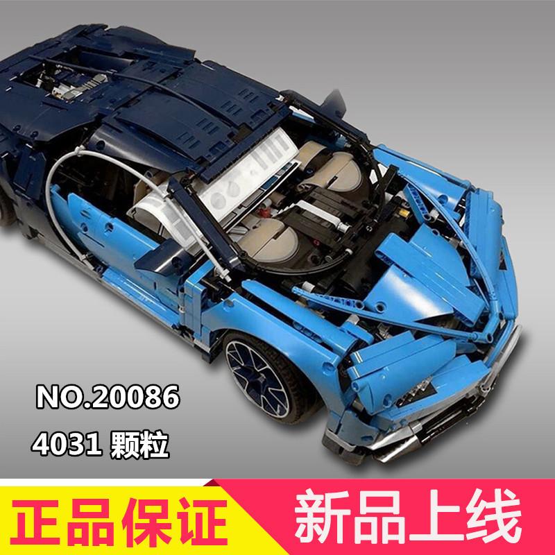 乐拼新款兼容乐高科技系列42083布加迪威龙跑车拼装积木玩具20086