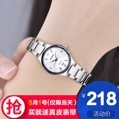 爱顺时正品超薄手表女士全自动机械表防水女表时尚潮流2017新款怎么样