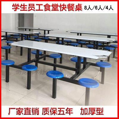 厂家直销学生不锈钢食堂餐桌八人位连体快餐桌员工食堂餐桌椅组合