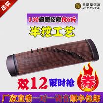 古筝仕女图初学入门教学考级演奏便携乐器扬州儿童古筝初学者