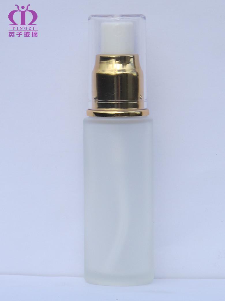 9.9元包邮 磨砂玻璃细雾喷雾瓶 分装空瓶子小化妆喷壶送漏斗20ml