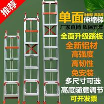 加厚加不锈钢梯子家用折叠家庭合室内楼梯梯凳人字梯伸缩梯