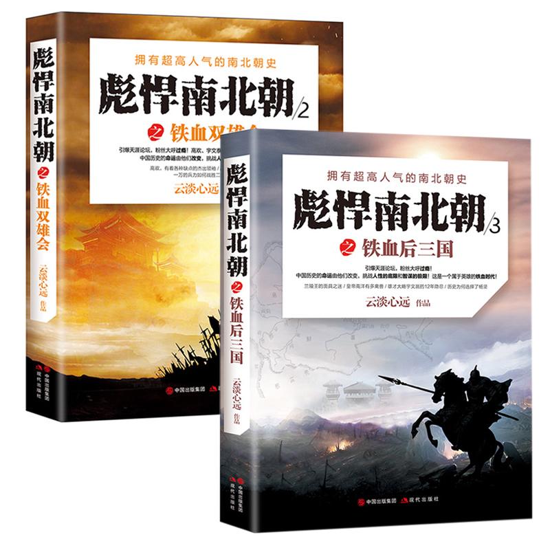 Внутриигровые ресурсы The Three Kingdoms hegemony Артикул 570808794834