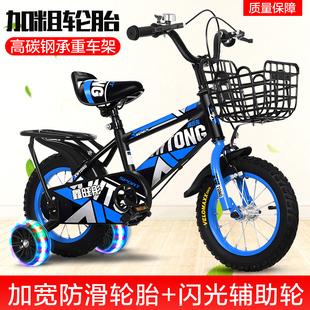 新款 儿童自行车2 8岁男女宝宝童车12 18寸小孩单车
