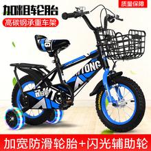 18寸小孩单车 8岁男女宝宝童车12 新款 儿童自行车2图片