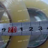 New product specials Transparent sealing tape 4.5CM wide Net thickness 2.0CM 36 volume Jiangsu, Zhejiang and Shanghai